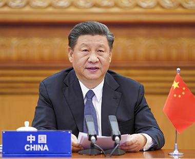 习近平在二十国集团领导人应对新冠肺炎特别峰会发表重要讲话