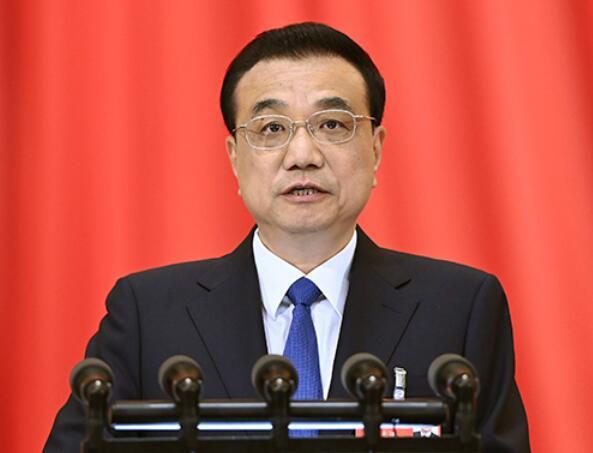 国务院总理李克强在第十三届全国人民代表大会第三次会议上政府工作报告